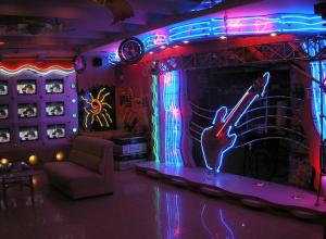 Room karaoke