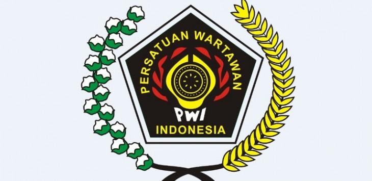 Persatuan Wartawan Indonesia (ilustrasi)./Foto: Istimewa