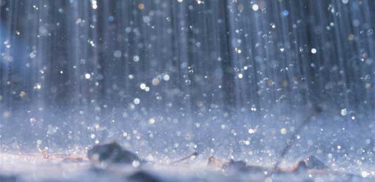 Prakiraan Cuaca Bogor.