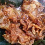 Cicip Cungkring Jalan Suryakencana Bogor