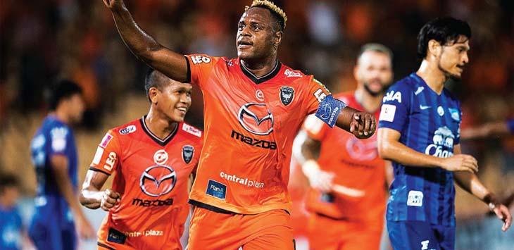 PEMAIN BARU: Igbonefo bakal memperkuat Persib Bandung di lini pertahanan. Net