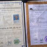 Surat keterangan yang menyatakan pelaku sebagai mualaf.Enriko/Pojokjabar