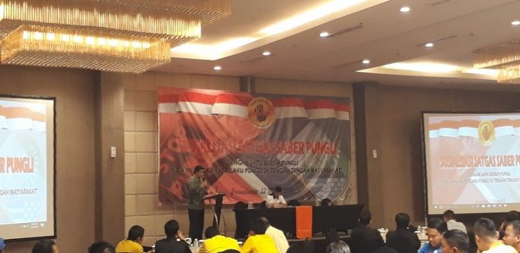 Saber Pungli Provinsi Jawa Barat saat memberikan sosialisasi kepada perwakilan masyarakat dan media di Kabupaten Purwakarta. Foto : Istimewa/Pojokjabar