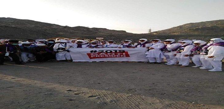 Jamaah haji berfoto dengan spanduk Tagar 2019 Ganti Presiden viral./Foto: Rmol