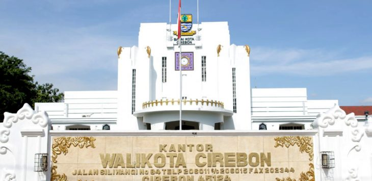 Kantor Balaikota Cirebon. Alwi/pojokjabar.com
