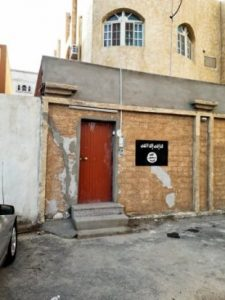 Bendera yang dipasang di rumah Habib Rizieq Shihab