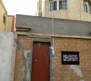 Beredar luas foto bendera Tauhid di Kediaman Habib Rizieq Shihab di Arab Saudi