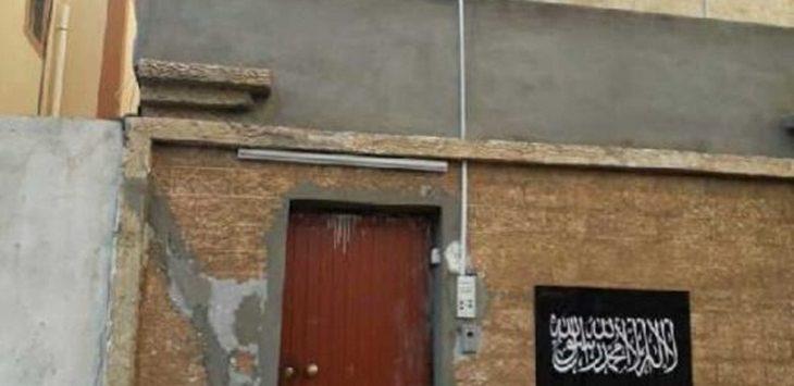 Beredar luas foto bendera Tauhid di Kediaman Habib Rizieq Shihab di Arab Saudi./Foto: Istimewa