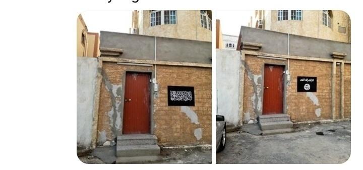 Dua foto yang beredar di media sosial yang ditempel di rumah Habib Rizieq di Saudi.