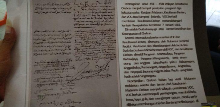Arsip tentang kedatangan VOC di Cirebon. Alwi/pojokjabar.com