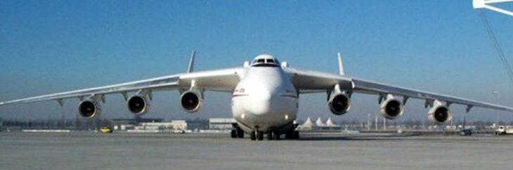 Pesawat Antonov buatan Uni Soviet atau Rusia (wikipedia)