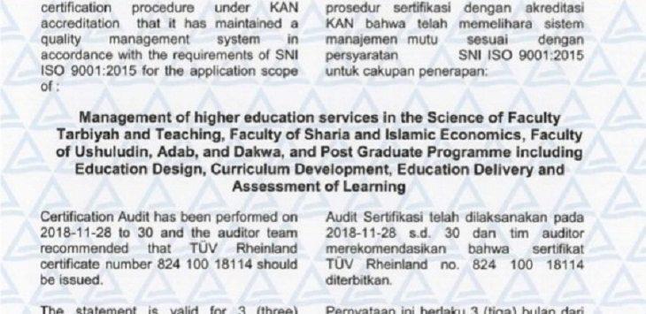 Sertifikat ISO yang diterima IAIN Syekh Nurjati Cirebon./Foto: Humas IAIN Syekh Nurjati