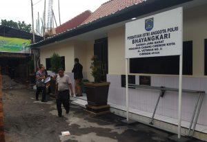 Tempat pemeriksaan 16 pejabat Pemda Cirebon terkait kasus korupsi Bupati non aktif Sunjaya (alwi)