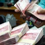 Maling Gasak Uang BOS dari Tangan Guru SDN Harapan Baru 3, Rp111 Juta Raib