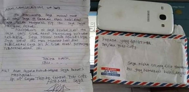 Surat Misterius yang dititipkan seorang laki-laki ke penjaga toko fotokopi di Jalan Pitara, Pancoranmas. Ist