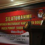 Bupati Ade Yasin Siapkan 'Kado' Spesial Bagi Para Petugas Lapangan Pemilu 2019