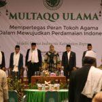Forum Multaqo Kabupaten Bogor