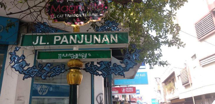 Jalan Panjunan, area orang-orang Arab di Cirebon. Alwi/pojokjabar