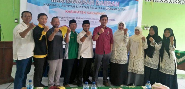 Para pengurus Muhammadiyah kabupaten karawang (foto: Ega)