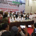 Suasana Ijtima Ulama dan Tokoh Nasional IV di Bogor