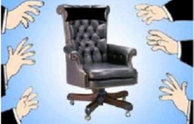 Kursi jabatan kosong