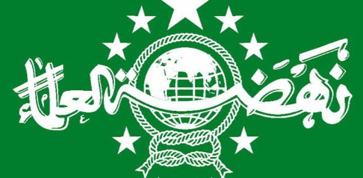 Logo PCNU. Ist