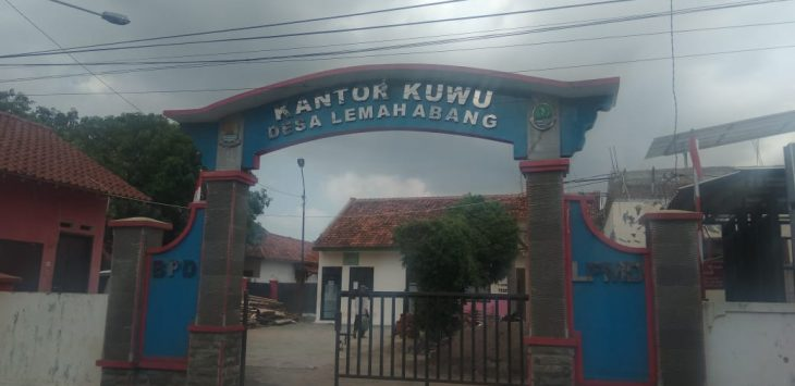 Kantor Desa Lemahabang Kabupaten Cirebon. Dede