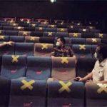 Bioskop-di-Kota-Depok