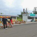 central park kabupaten bekasi