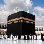Prioritas Vaksin untuk Calon Jemaah Haji asal Kota Bekasi