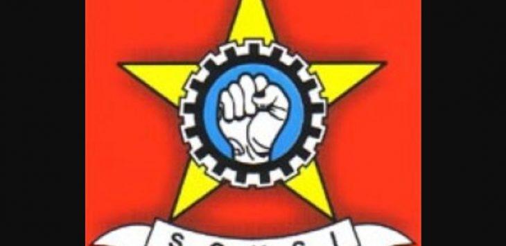Logo Sentra Organisasi Karyawan Swandiri Indonesia (Soksi).