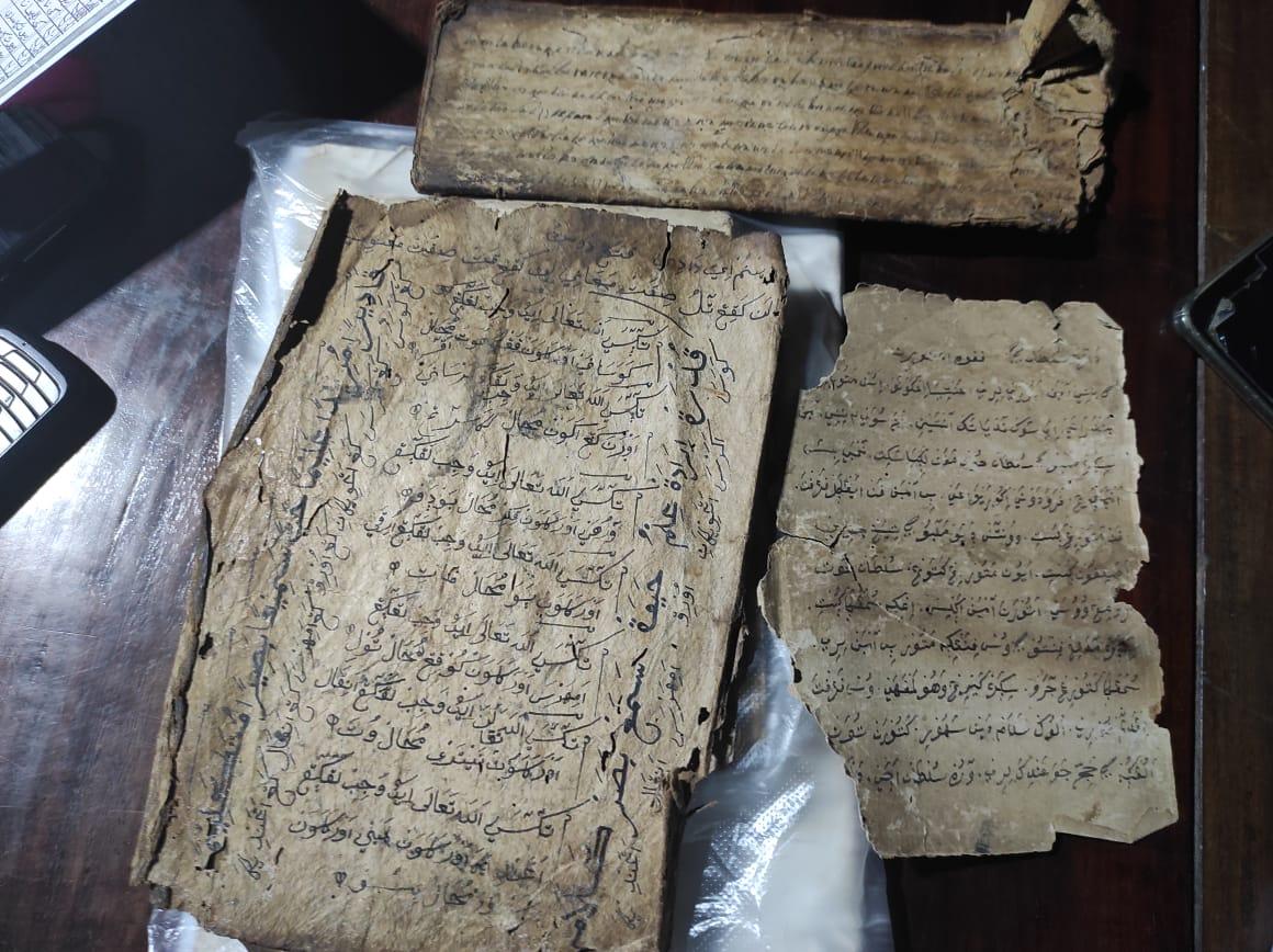 Ngaji naskah kuno